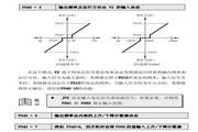 CM2000E-P0110C-4T型变频器说明书