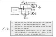 CM2000E-G0037C-4T型变频器说明书