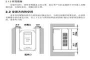 中源动力ZY-G800E-280K-3D型变频器使用说明书