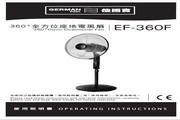 德国宝 EF-360F环回送风电风扇 使用说明书