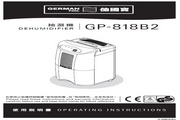 德国宝 GP-818B2抽湿机 使用说明书