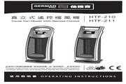 德国宝 HTF-210直立式遥控电暖炉 使用说明书