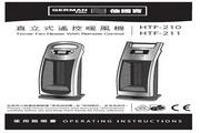 德国宝 HTF-211直立式遥控电暖炉 使用说明书