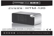 德国宝 HTM-120迷你暖风机 使用说明书