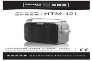 德国宝 HTM-121迷你暖风机 使用说明书