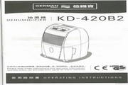 德国宝 KD-420B2抽湿机 使用说明书