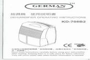 德国宝 KD-708B2抽湿机 使用说明书