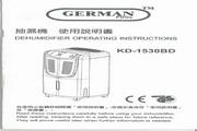 德国宝 KD-1530BD抽湿机 使用说明书
