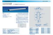 novotechnik LWH 300型传感器 说明书