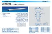 novotechnik LWH 275型传感器 说明书