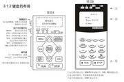 中源动力ZY-G800E-90K-3C型变频器使用说明书