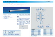 novotechnik LWH 175型传感器 说明书