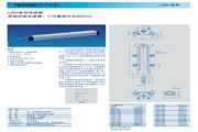 novotechnik LWH 100型传感器 说明书