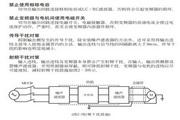 中源动力ZY-G800E-15K-3C型变频器使用说明书