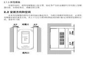 中源动力ZY-G800E-2.2K-S2B型变频器使用说明书