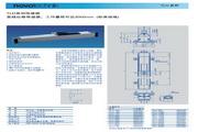 novotechnik TLH 1500型传感器 说明书