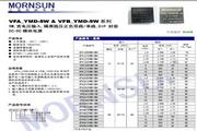 金升阳宽压VFB/YMD-5W模块电源说明书