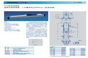novotechnik TLH 600型传感器 说明书