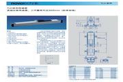novotechnik TLH 450型传感器 说明书