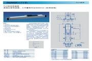 novotechnik TLH 150型传感器 说明书