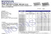 金升阳PWA/B-MD-6W电源模块说明书