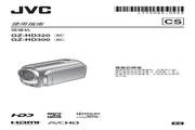 JVC GZ-HD300AC数码摄像机 说明书