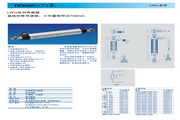 novotechnik LWG750型传感器 说明书