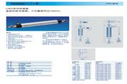 novotechnik LWG 75型传感器 说明书