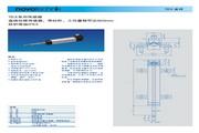 novotechnik TEX0300型传感器 说明书