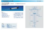 novotechnik TEX0200型传感器 说明书