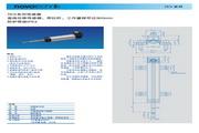 novotechnik TEX0175型传感器 说明书
