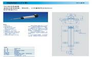 novotechnik TEX0075型传感器 说明书