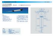 novotechnik TEX0025型传感器 说明书