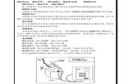 鸿雁HM-86P12电源模块使用说明书