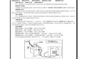 鸿雁HM-P7W电源模块使用说明书