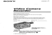 索尼 CCD-TRV52模拟摄像机 说明书