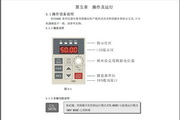 科姆龙KV2000M-G0022-2S变频器说明书