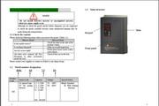 科创力源KOC-P5 G5变频器英文说明书