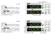 IT6721直流电源用户使用手册