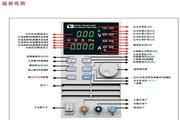 IT6720直流电源用户使用手册