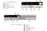 IT6120/50 系列电源用户使用手册