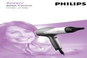 PHILIPS HP4880吹风筒 说明书