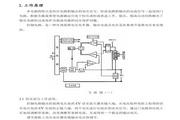 DH1718E(G)系列直流双路跟踪稳压稳流电源说明书