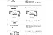 美国伯乐PowerPAC BasIC 基础型电源中文使用手册