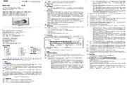 欧智博德 DMP334高压测量的压力变送器 使用手册