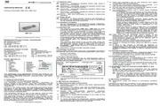 欧智博德 DMP304高压测量的压力变送器 使用手册