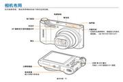 三星 WB152数码相机 使用说明书