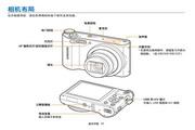 三星 WB151数码相机 使用说明书