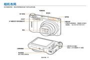 三星 WB150F数码相机 使用说明书