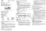 欧智博德 DMK331腐蚀性介质的压力变送器 使用手册
